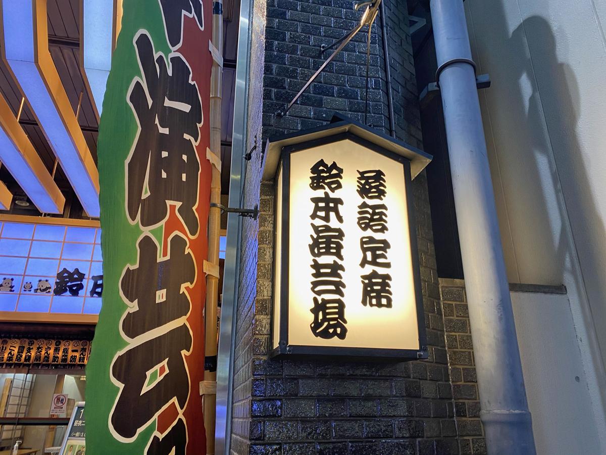 f:id:tokyowashi:20201210175013p:plain