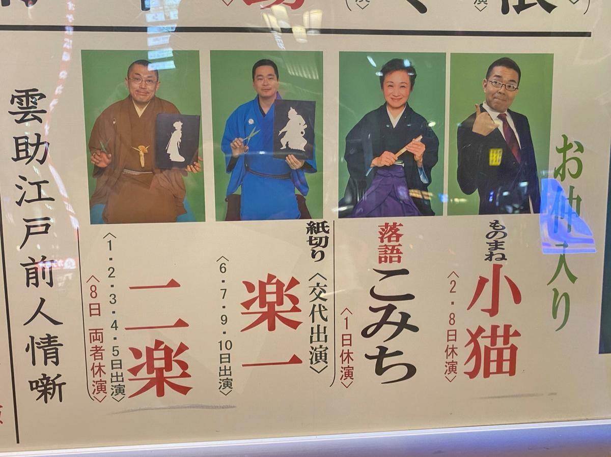 f:id:tokyowashi:20201210175106p:plain