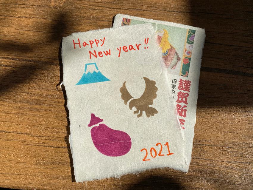 f:id:tokyowashi:20201222183414p:plain