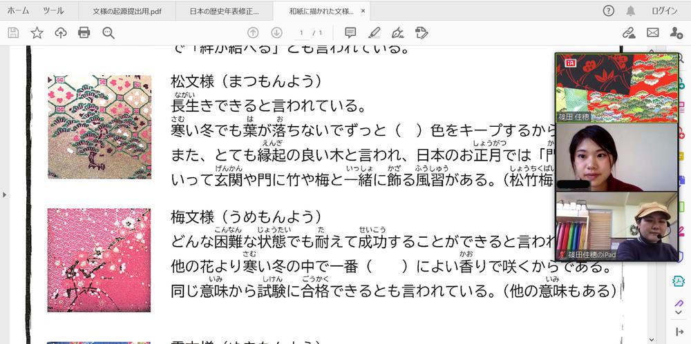 f:id:tokyowashi:20201226200759p:plain