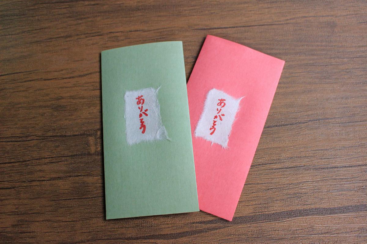 f:id:tokyowashi:20210122181421p:plain