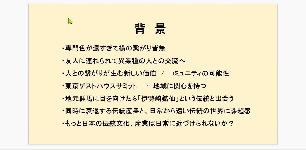 f:id:tokyowashi:20210412185228p:plain