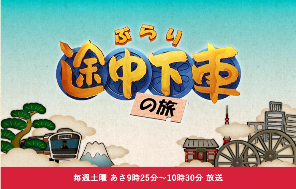 f:id:tokyowashi:20210605190346p:plain
