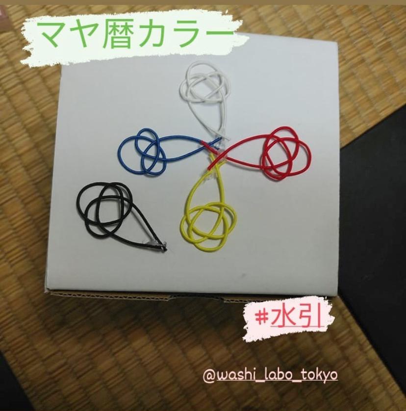 f:id:tokyowashi:20210816155638p:plain