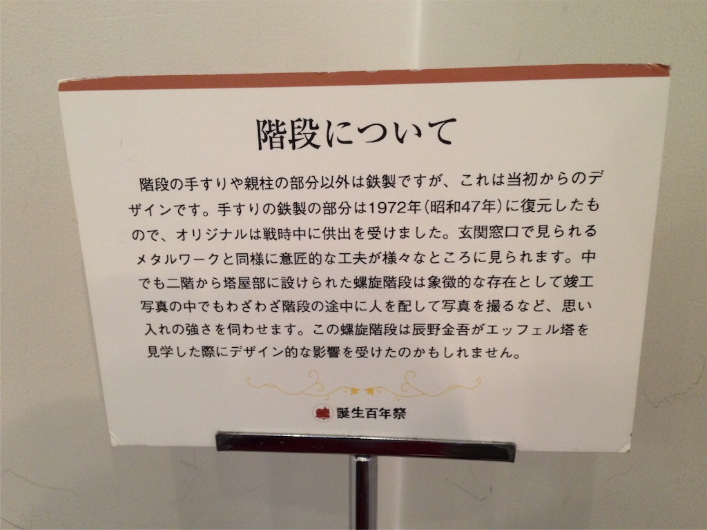 f:id:tokyoxxxclub:20160817131017j:image