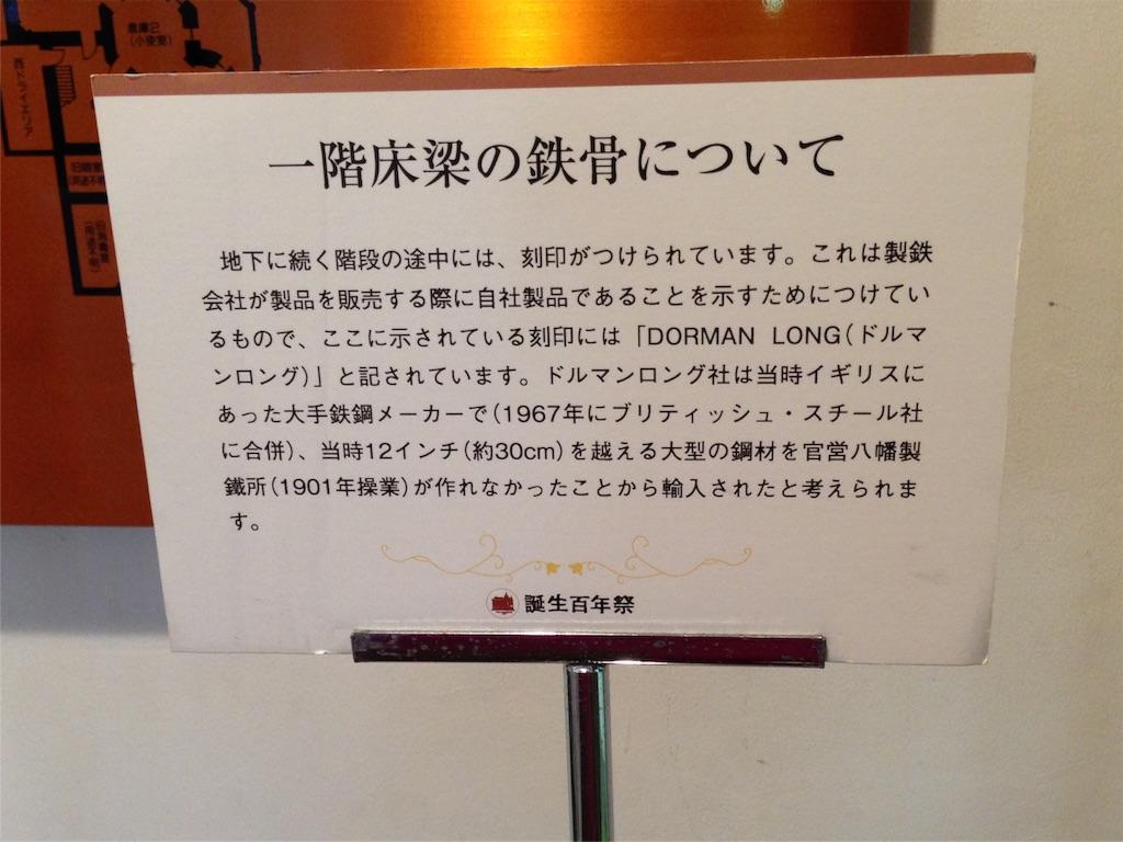 f:id:tokyoxxxclub:20160817134843j:image