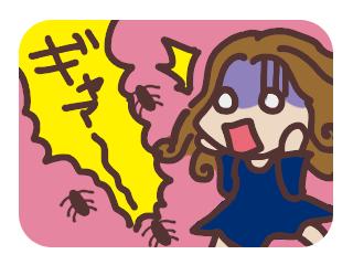 f:id:tokyoyokohama:20170315004004p:plain
