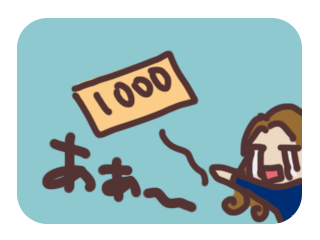 f:id:tokyoyokohama:20170316013524p:plain