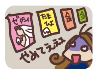 f:id:tokyoyokohama:20170318005210p:plain