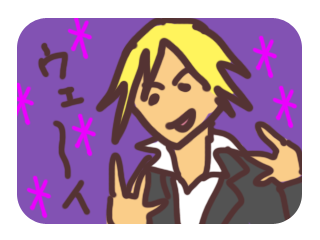 f:id:tokyoyokohama:20170321222230p:plain