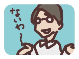 f:id:tokyoyokohama:20170330225153p:plain