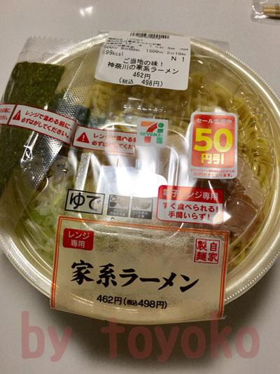 f:id:tokyoyokohama:20170331222507j:plain