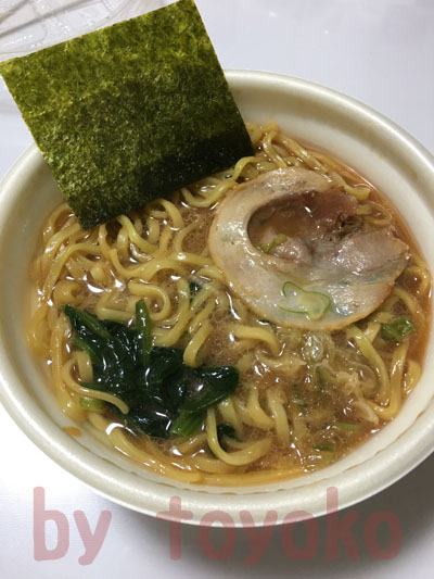 f:id:tokyoyokohama:20170331222716j:plain