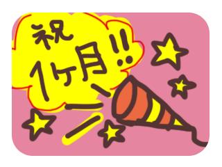 f:id:tokyoyokohama:20170406002405p:plain