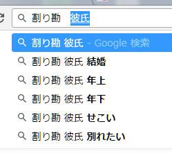 f:id:tokyoyokohama:20170413004136j:plain