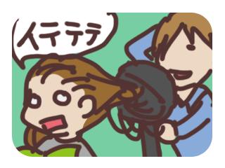 f:id:tokyoyokohama:20170508225311p:plain
