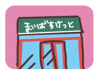 f:id:tokyoyokohama:20170523003729p:plain