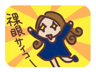 f:id:tokyoyokohama:20170615221950p:plain