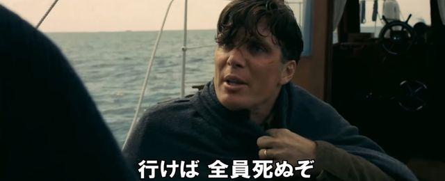 f:id:tokyozombi:20170906105549j:plain