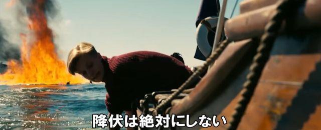 f:id:tokyozombi:20170906112917j:plain