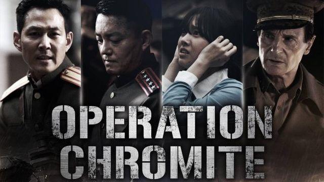 オペレーション・クロマイト - T...