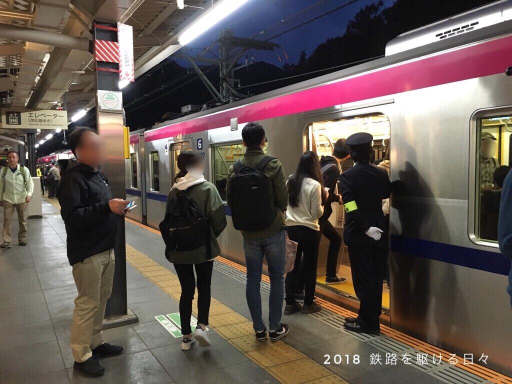 f:id:tokyu2000_norurun:20181112140659j:image