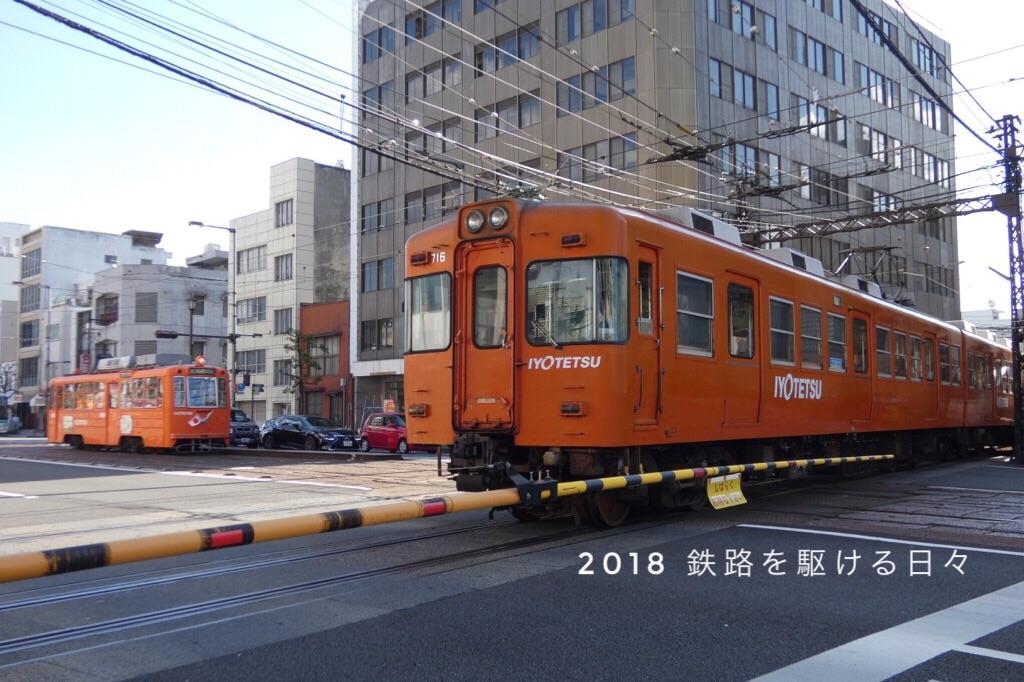 f:id:tokyu2000_norurun:20181115082221j:image