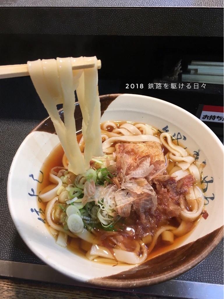 f:id:tokyu2000_norurun:20181116092502j:image