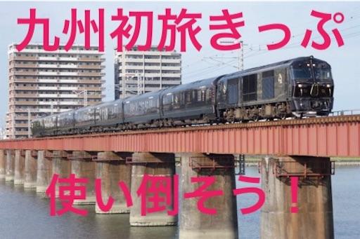 f:id:tokyu2000_norurun:20181125085020j:image