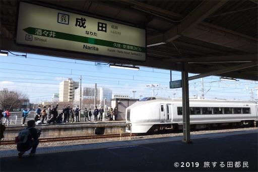 f:id:tokyu2000_norurun:20190113202524j:image