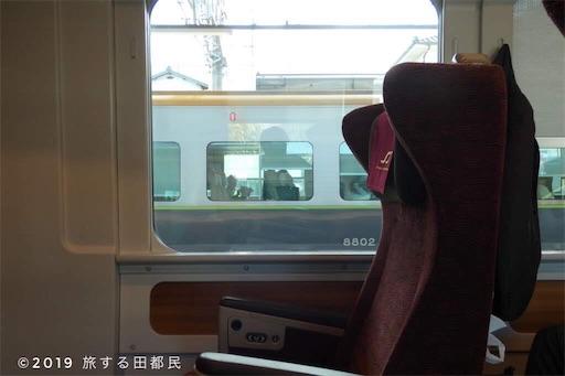 f:id:tokyu2000_norurun:20190115150556j:image