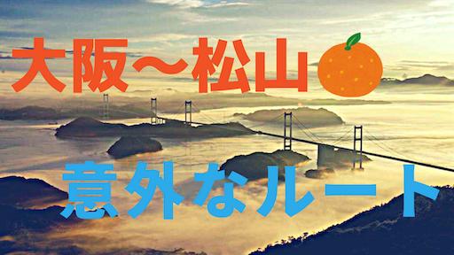 f:id:tokyu2000_norurun:20190115182619p:image