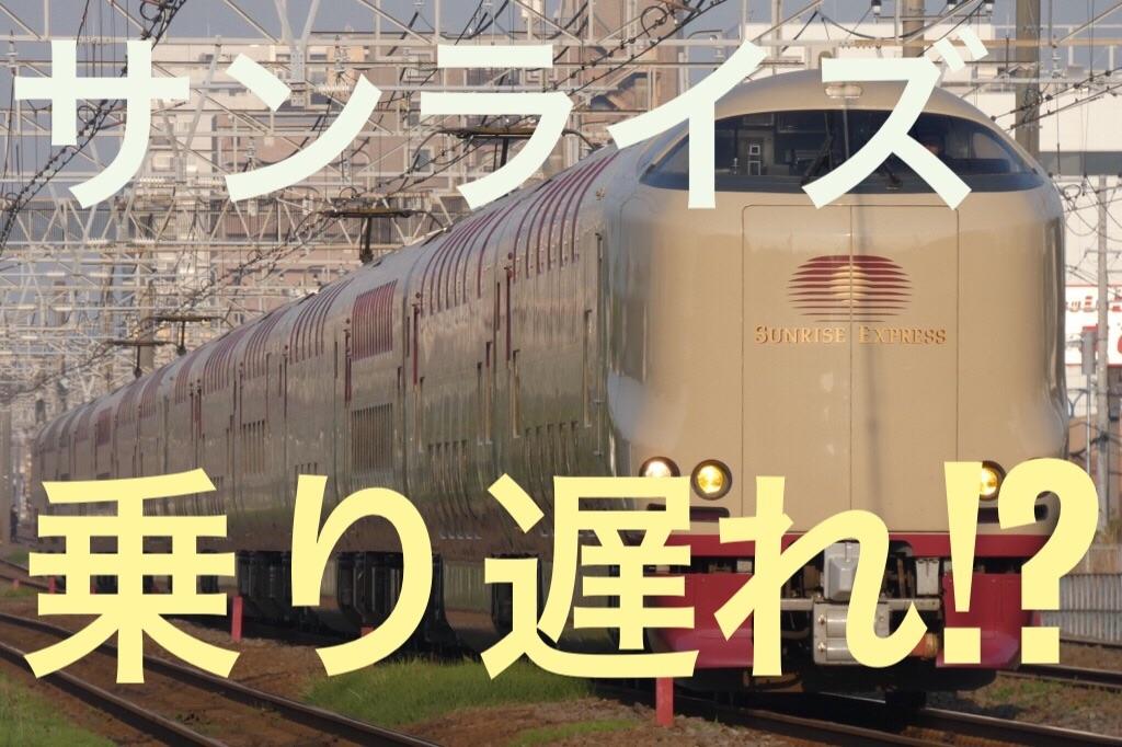 f:id:tokyu2000_norurun:20190211120750j:image