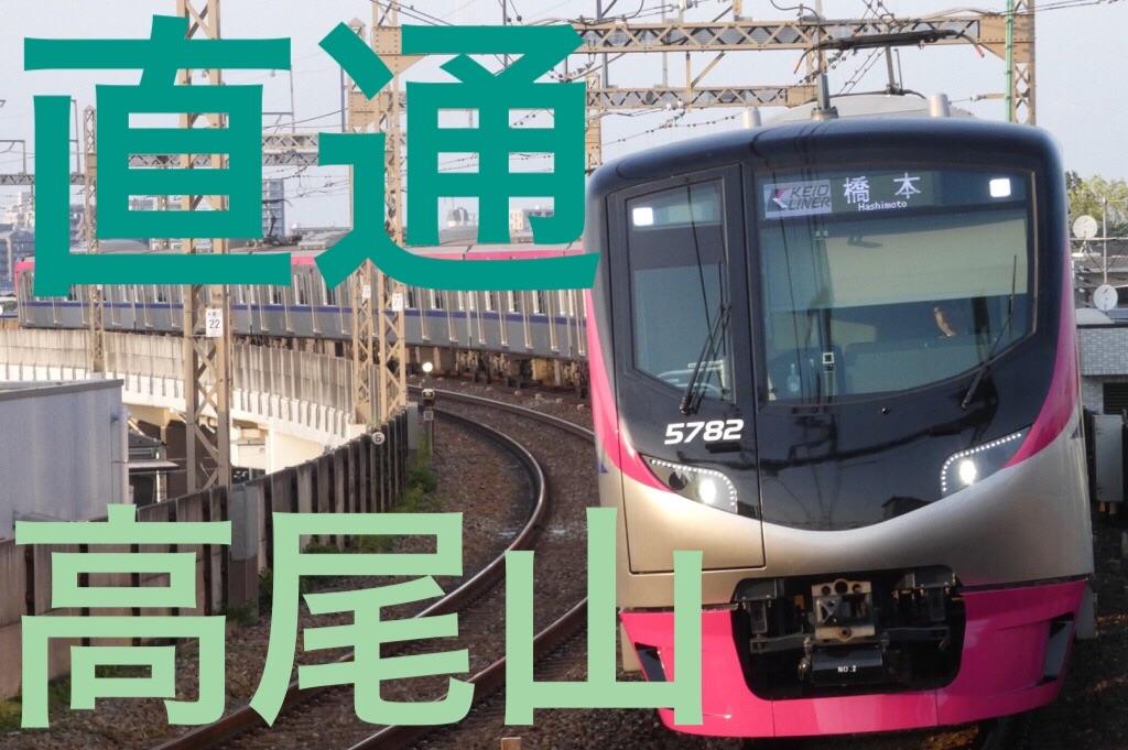 f:id:tokyu2000_norurun:20190212215701j:image