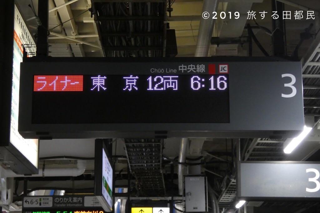 f:id:tokyu2000_norurun:20190325221019j:plain