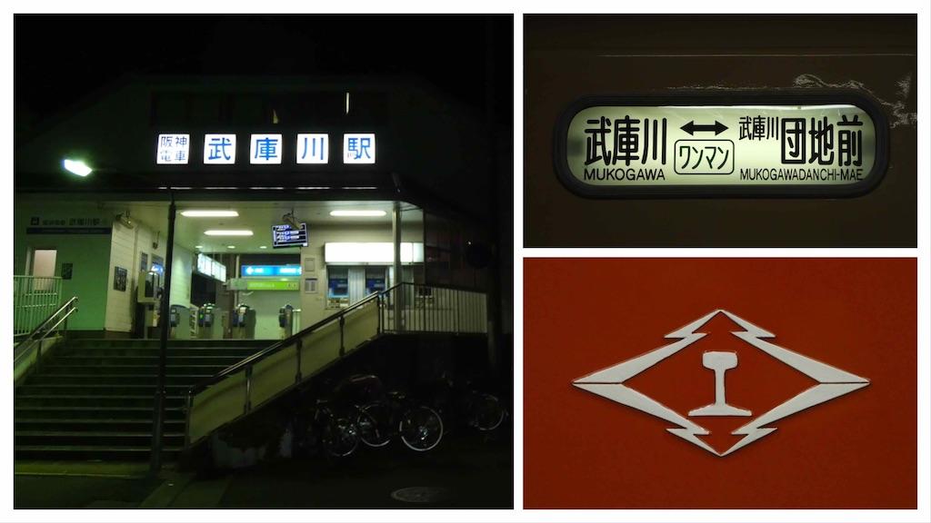 f:id:tokyu2000_norurun:20200513203445j:image