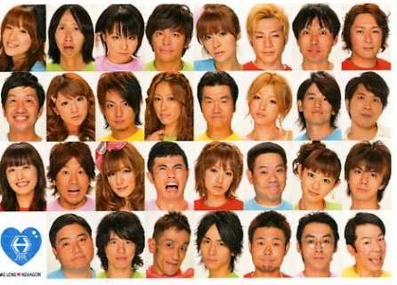 WE LOVE♥ヘキサゴン2009 -...