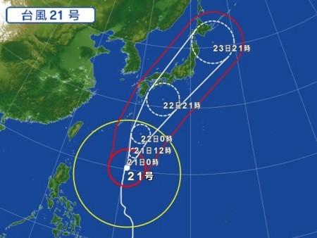 f:id:tokyu8795:20171021012635j:image