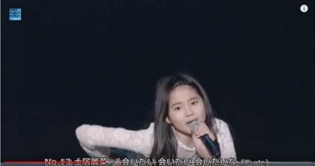 f:id:tokyu8795:20180531004403j:image