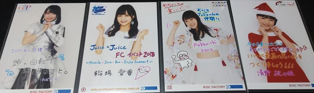 f:id:tokyu8795:20181018003546j:plain