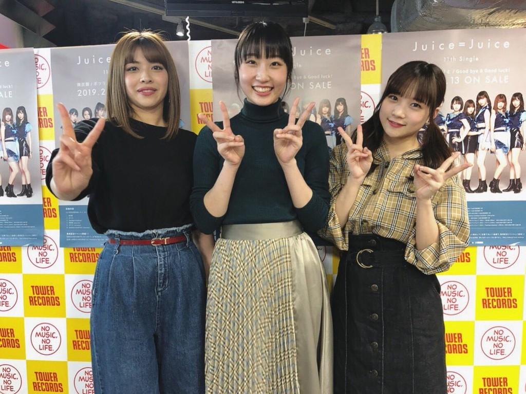 f:id:tokyu8795:20190131015607j:plain