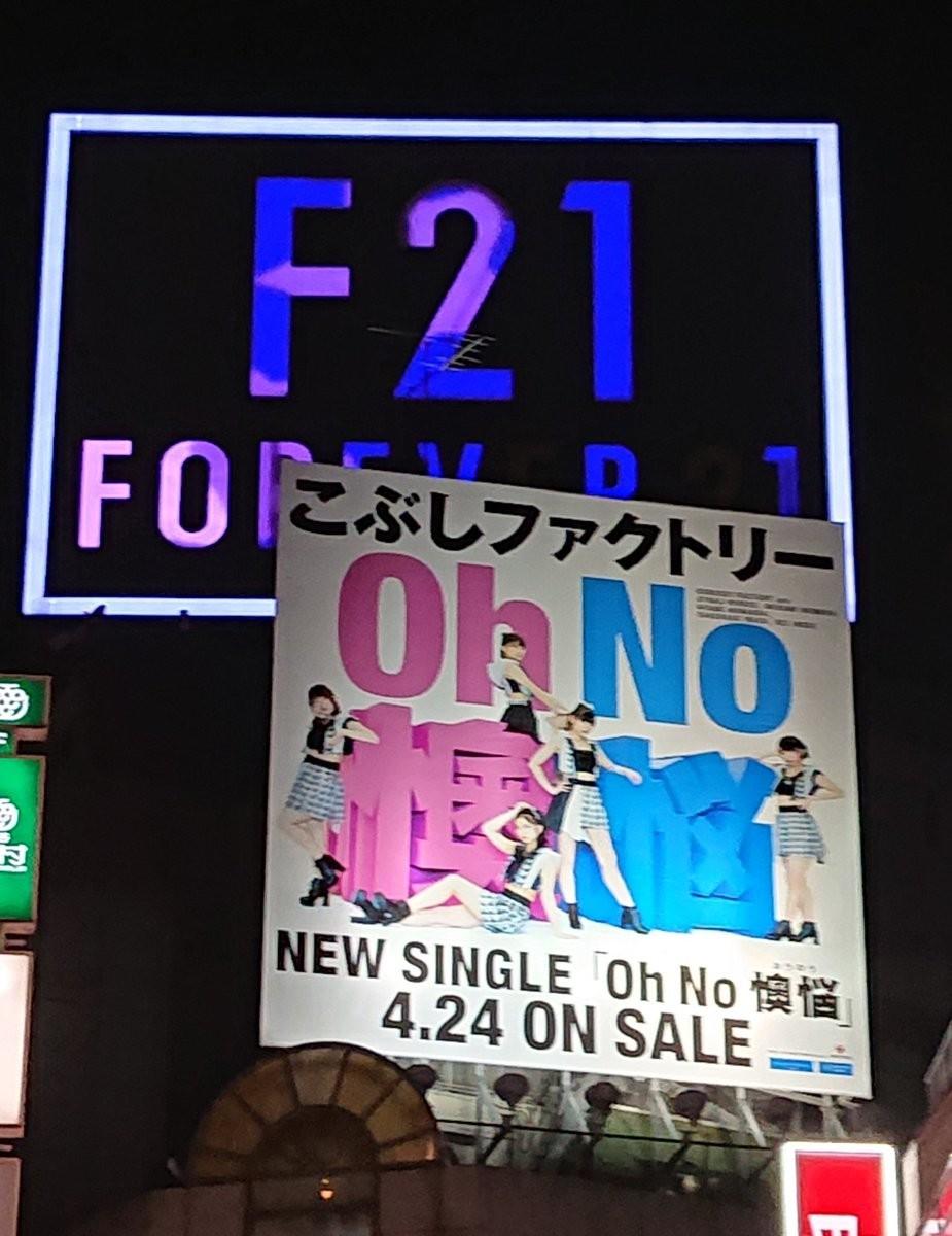f:id:tokyu8795:20190418001341j:plain