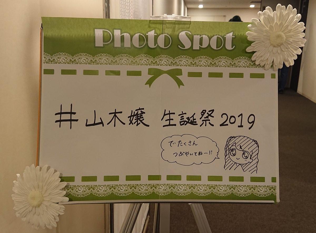 f:id:tokyu8795:20191016202146j:plain
