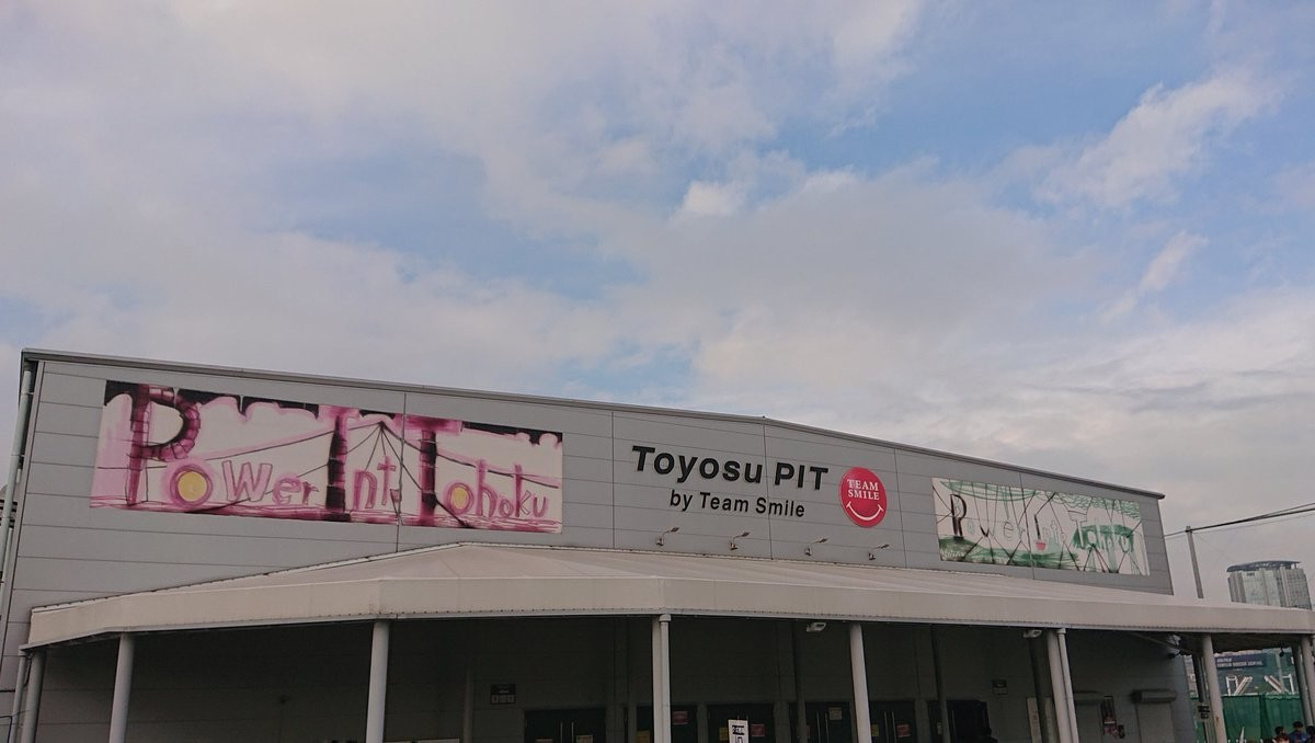 f:id:tokyu8795:20191211004424j:plain