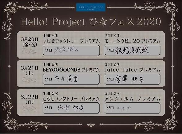 f:id:tokyu8795:20200320005647j:plain