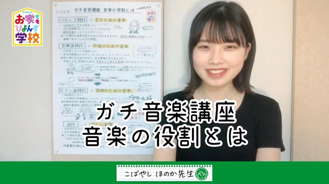 f:id:tokyu8795:20200422235214j:plain