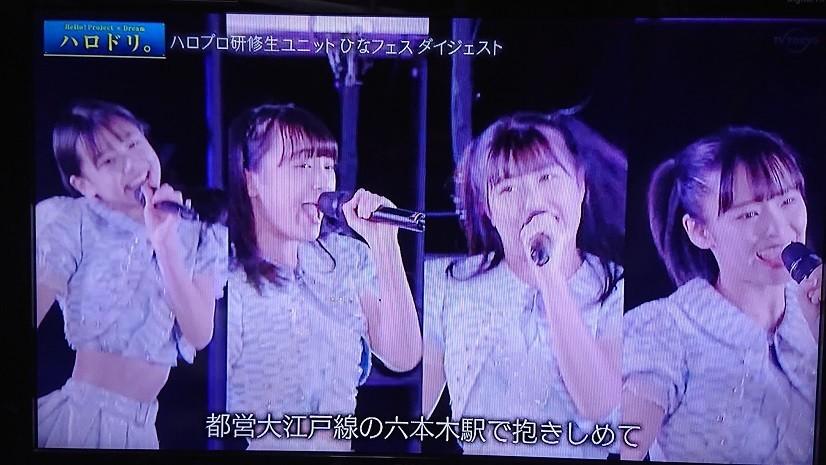 f:id:tokyu8795:20200503203058j:plain