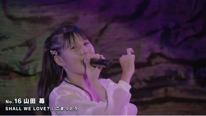 f:id:tokyu8795:20200727000248j:plain