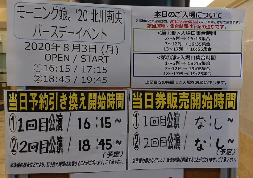 f:id:tokyu8795:20200805002731j:plain