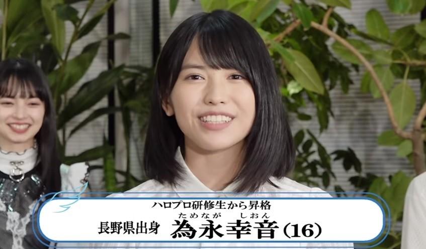 f:id:tokyu8795:20201103040118j:plain